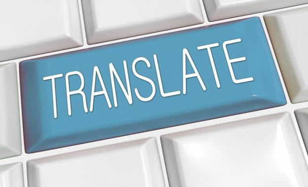 Translate Image
