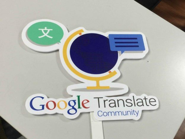 Not Use Google Translate